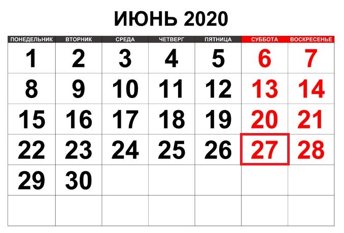 Дата проведения праздника Алые паруса в 2020 году