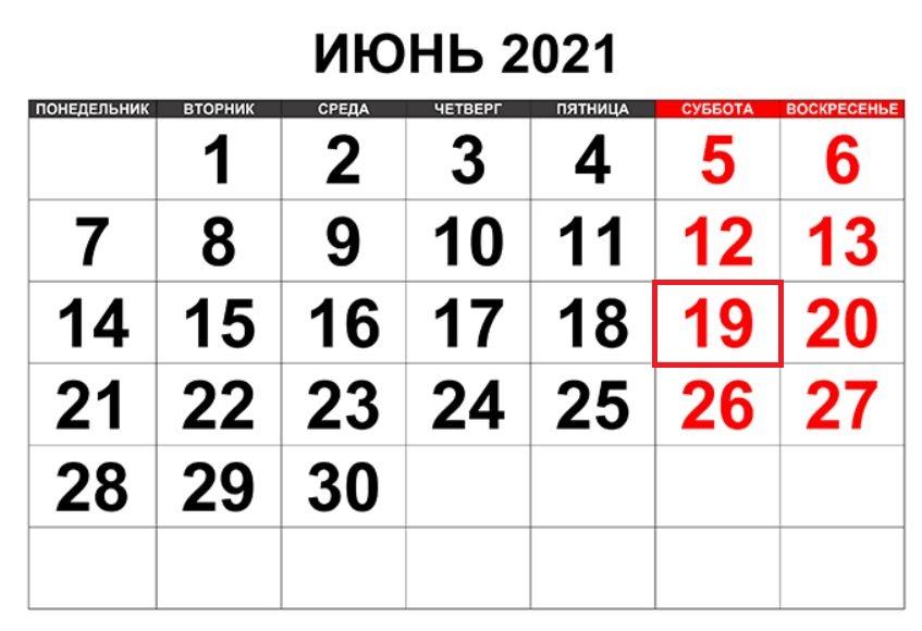 Дата проведения праздника Алые паруса в 2021 году