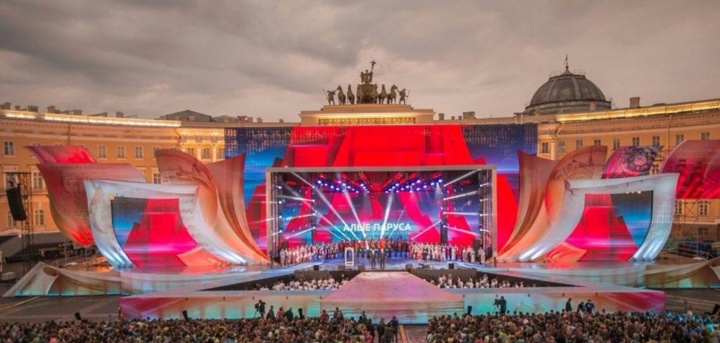 Концерт на Дворцовой площади Санкт-Петербурга